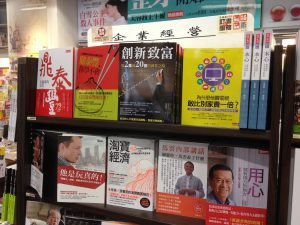 bookstore-688461_1280
